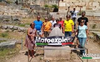 Grecia-agosto-2021-2