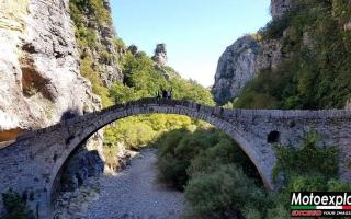 motoexplora-grecia-2016-09-22