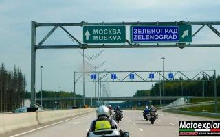 motoexplora-russia-2016-08-13